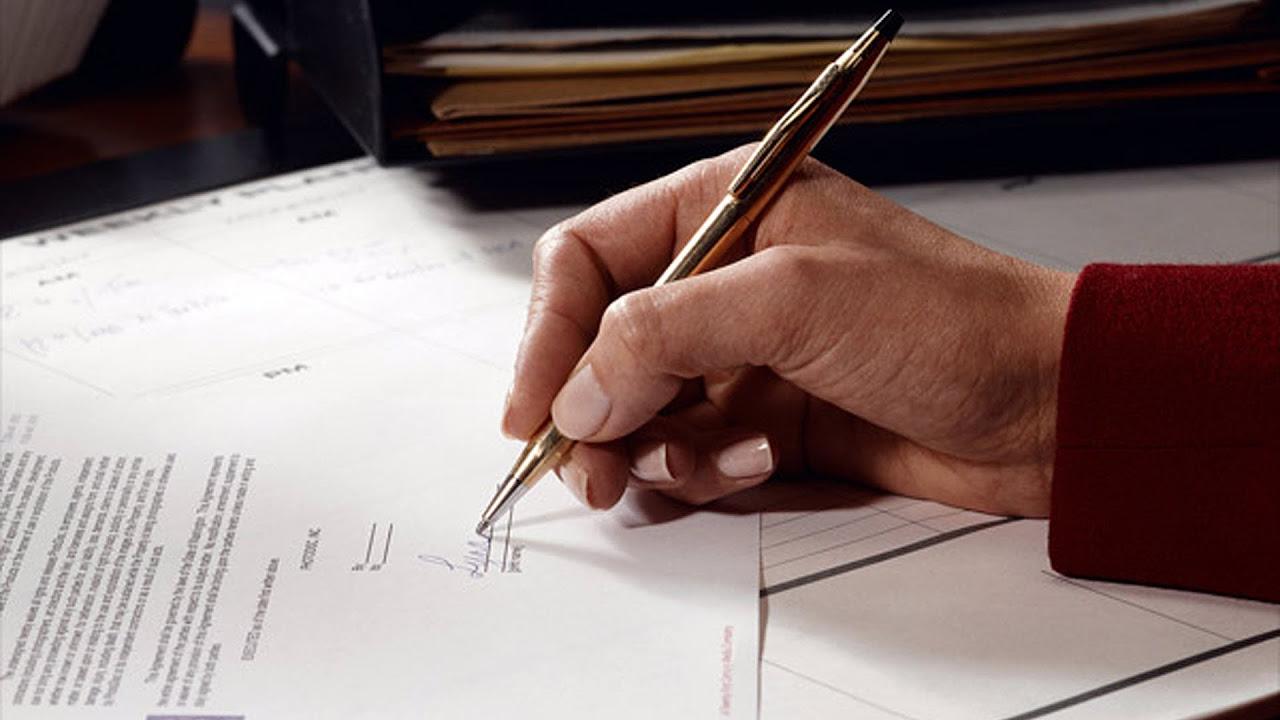 бланк-расписка по товарам в кредит