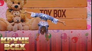 8-летняя цирковая эквилибристка Анна Левина | Круче всех!
