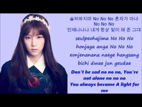APink No No NoHan+Rom+Eng Lyrics