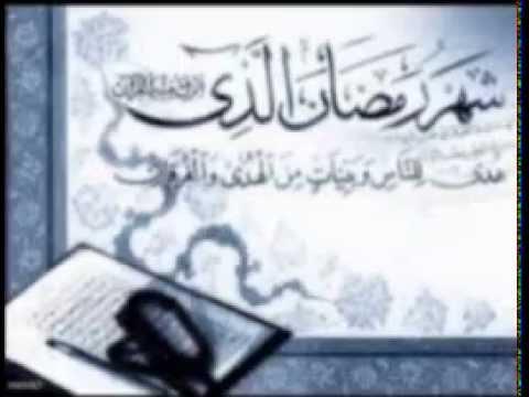 الأدعية النهارية في شهر رمضان الحاج ميثم كاظم Youtube