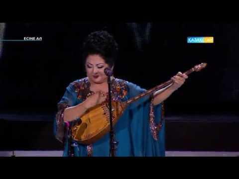 Мақпал Жүнісова - Ақбұлақ /Makpal Junisova - Akbulak / Макпал Жунусова