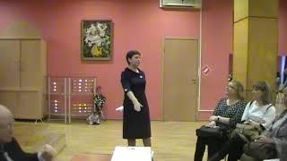 Семинар В.И.Жохова для 2 классов 24