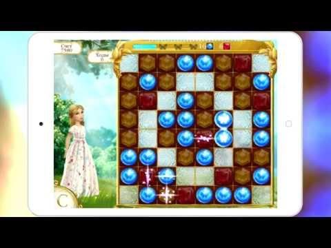 Золушка. Звездопад видео геймплея (gameplay) HD качество