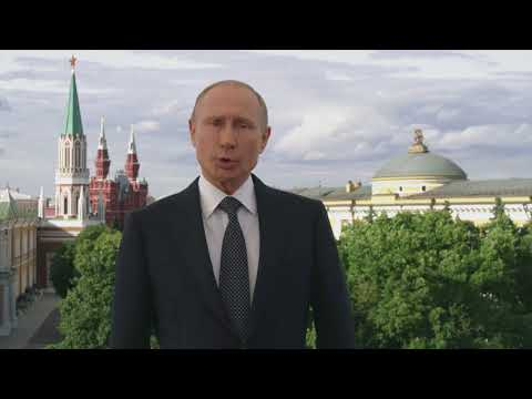 Welcome Address by Vladimir Putin