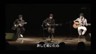Garasi - Utsurona Kokoro live in Japan
