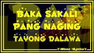 Bugoy Drilon - Paano Na Ang Puso Ko - Lyrics
