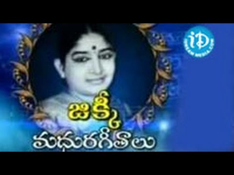 Jikki Telugu Golden Songs || Playback Singer Jikki Super Hit Video Songs