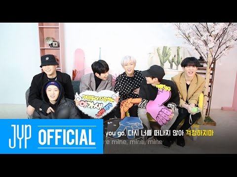 "GOT7 ""Never Ever"" Cheer Guide Video"