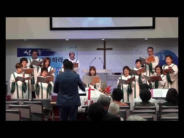 LA만나교회 - 성가대 찬양 (051219)
