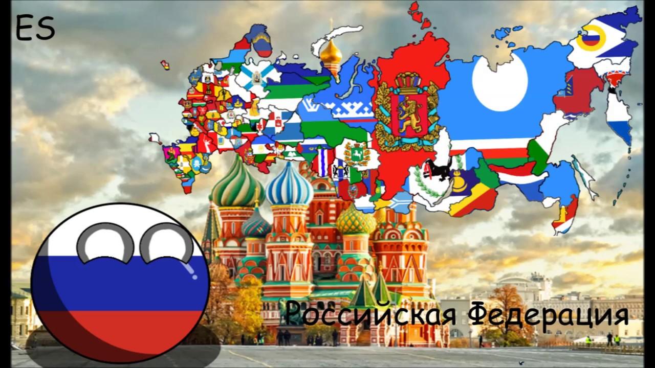 Картинки моя республика россия фильтры программы