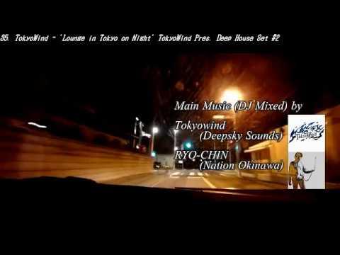 【Broadcasting】 Chiba - Tokyo City Lights Drive 01 【Logicool C930e Mod】