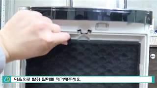 삼성공기청정기 관리법 - (공기청정기 필터 청소편)