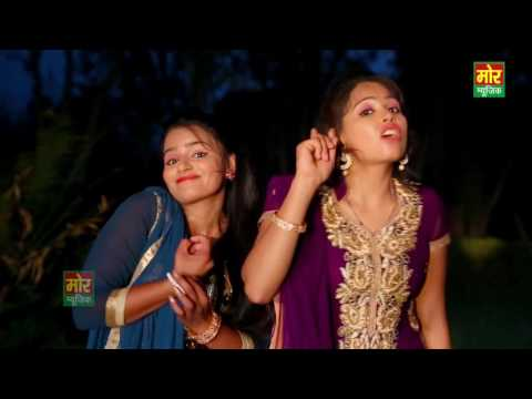 Lovely Nandi || New Song || Annu & Pooja || Bhole Song 2016 || Mor Music