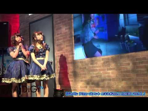エンタメニュースを毎日掲載!「MAiDiGiTV」登録はこちら↓ http://www.youtube.com/maidigitv アイドルグループ「AKB48」のメンバーがゾンビになって登場...