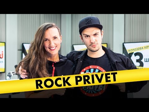 Наиль Шариязданов (Rock Privet): про откушенные руки, игнор Бузовой  и совместку с Радио Тапок