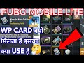 Download lagu How to use WP card in Pubg | what is the use of wp card in pubg lite | Pubg mobile lite | wp card ?
