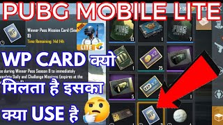 How to use WP card in Pubg | what is the use of wp card in pubg lite | Pubg mobile lite | wp card ?