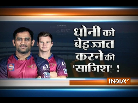 MS Dhoni Sacked as Rising Pune Supergiants...