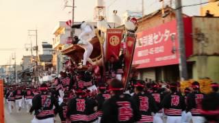 岸和田だんじり祭り 2014(平成26年度) カンカン場 下野町 初回やりまわ...