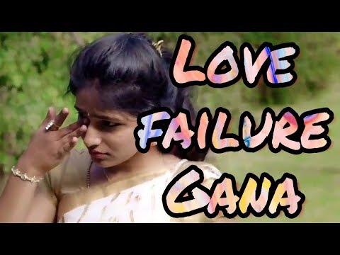 Love Failure Gana | LOve Feel