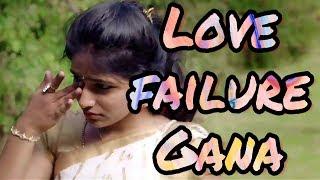 Love failure gana   LOve feel