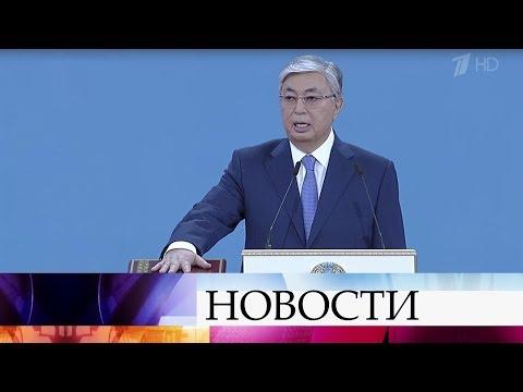 Касым-Жомарт Токаев вступил в должность президента Казахстана.