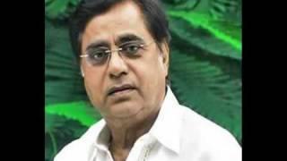 Uske Hothon pe kuchh kapta reh gaya Jagjit Singh