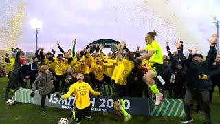 Футбол. Чемпионат Беларуси 2020. Обзор 30-го тура//Belarus Football League 2020. Matchday 30. Review