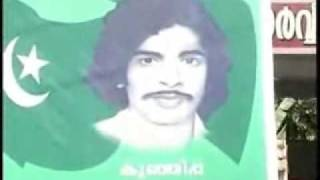 MUSLIM LEAGUE SONGS (KUNHIPPA MAJEED RAHMAN)