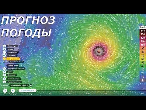 ПРОГНОЗ ПОГОДЫ НА КАРТЕ - Удивительный способ смотреть погоду  от Ventusky