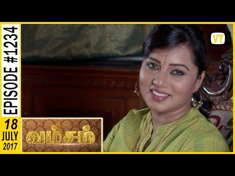 Vamsam - வம்சம்   Tamil Serial   Sun TV    Epi 1234   18/07/2017