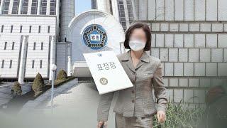 """검찰 """"표창장 위조""""…'38분…"""