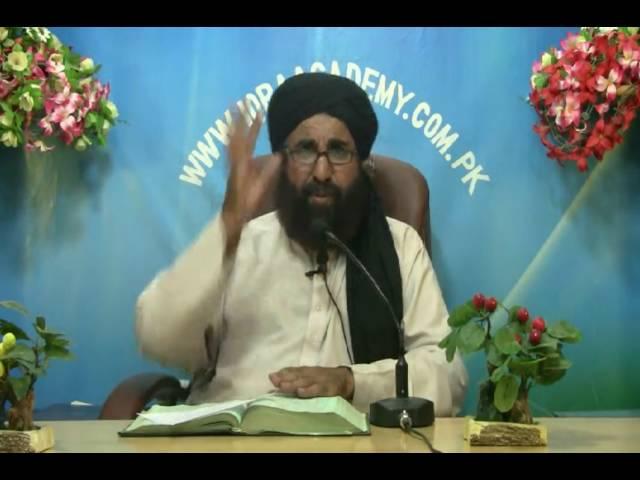 Allah ke Hukm ko Badal Dalnay ka Anjam.اللہ کے حکم کو بدل ڈالنے کا انجام ۔  Surrah Al A raf Ayat 162