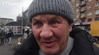 Что думают киевляне о возобновлении поставок воды в Крым. Опрос «Страны»