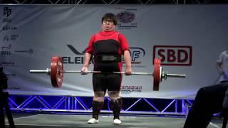 蘇芳筠 2018 IPF 世界盃經典健力錦標賽