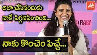 Samantha Cute Speech about Media & Youtube Channels Oh Baby Telugu Movie 2019 YOYO TV Channel