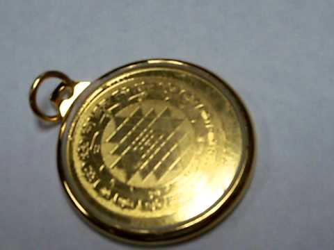 Gold sri yantra pendant from bombay jewel youtube aloadofball Image collections