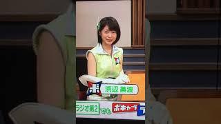 8月21日 浜辺美波出演シーン.