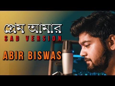 prem-amar-|-title-song-|-jeet-gannguli-|-k-ganjawala-|-abir-biswas-|-cover-new-bengali-song-2019
