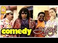 Aaru Tamil Movie   Aaru Full Movie Comedy   Vadivelu Comedy   Thambi Ramaiagh   Singa muthu   Trisha