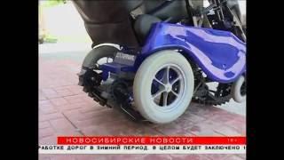 видео коляски новосибирск