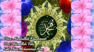Mina Di Khkuwala Lari Pashto Naat Nasibullah Khushnasib