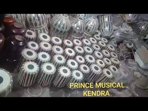 SHOP IN JAIL ROAD DELHI  PRINCE MUSICAL KENDRA