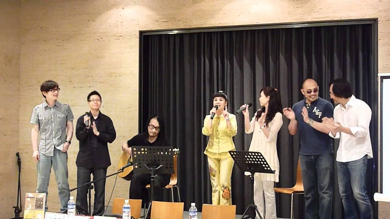 2012/06/14[我們的音樂課新書發表會]大學城歌手合唱:飛揚的青春 - YouTube