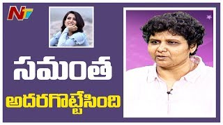 Director Nandini Reddy About Samantha Performance In Oh Baby Movie NTV