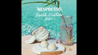 [네스프레소/Nespresso] New 리미티드에디션 …