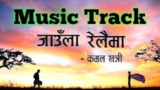 Jaula Relaima - Karaoke (Music Track) by kamal khatri