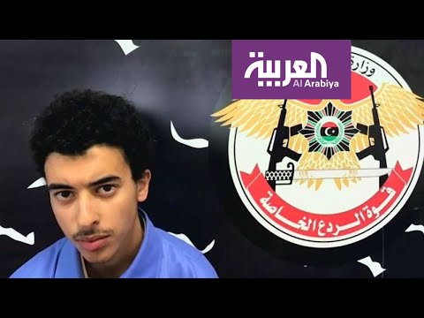 شقيق منفذ هجوم مانشستر يصل إلى لندن بعد جلبه من ليبيا  - نشر قبل 37 دقيقة