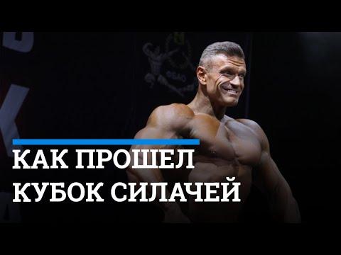 Мускулистые и красивые: как прошел Кубок силачей| 29.ru