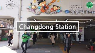 [4k60fps] 창동역 주변 걷기, Changdong…